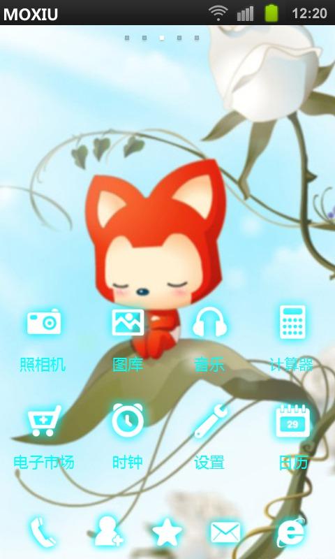 等爱的玫瑰(阿狸)魔秀桌面主题 手机版截图图片