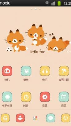 可爱小狐狸魔秀桌面主题 下载_可爱小狐狸魔秀桌面 版