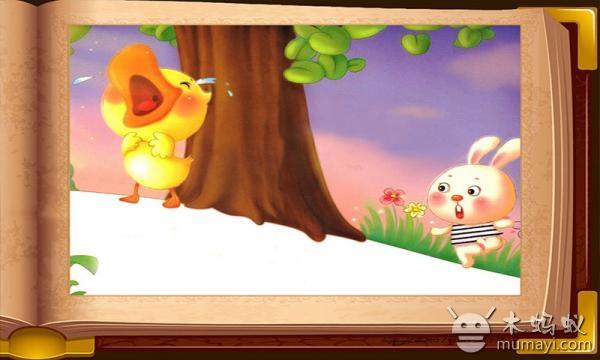 迷路的小鸭子 童话故事 智慧谷系列 儿童系列文学绘本