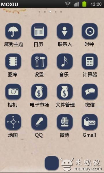 魔秀透明图标素材软件