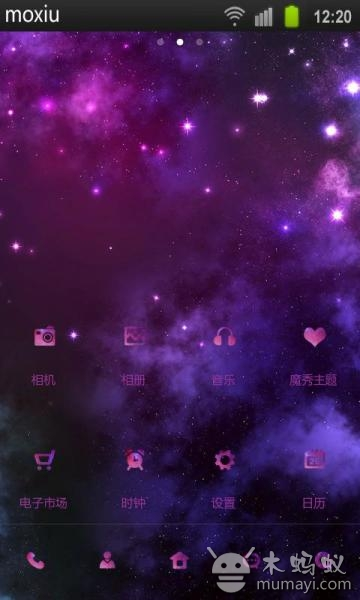 爱情紫色星空背景_动漫紫色星空背景_爱包素材网