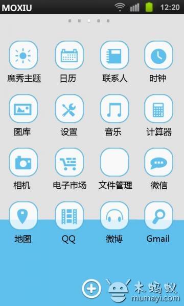 logo 标识 标志 设计 素材 图标 360_600 竖版 竖屏