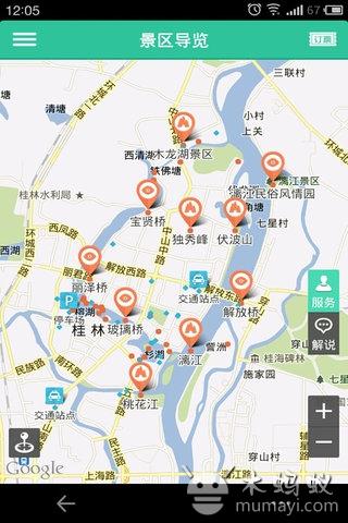 已为甲天下之桂林山水锦上添花,是令中外游客流连忘返旅游景点