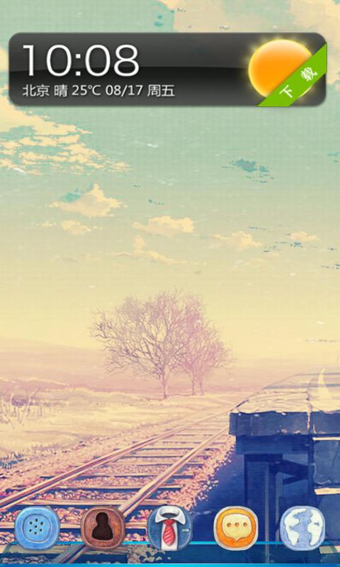 宝软3d主题-手绘风景图 v1.1