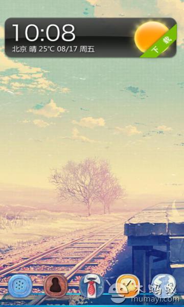 宝软3d主题-手绘风景图v1.1
