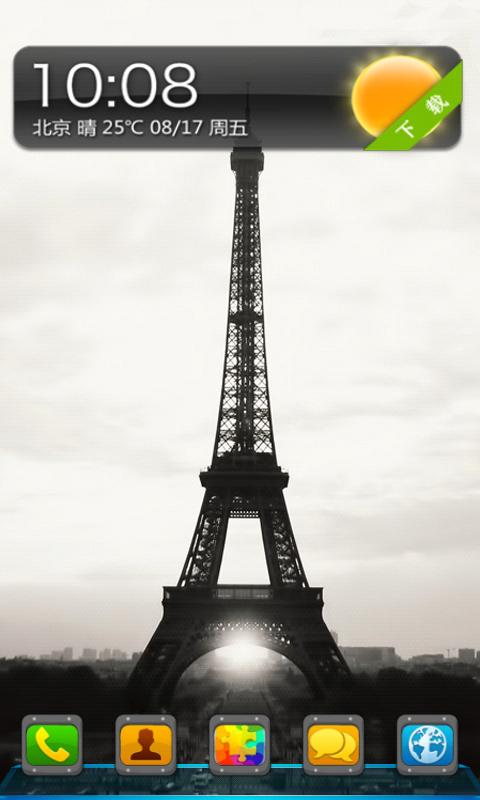 留恋在埃菲尔铁塔黑白回忆
