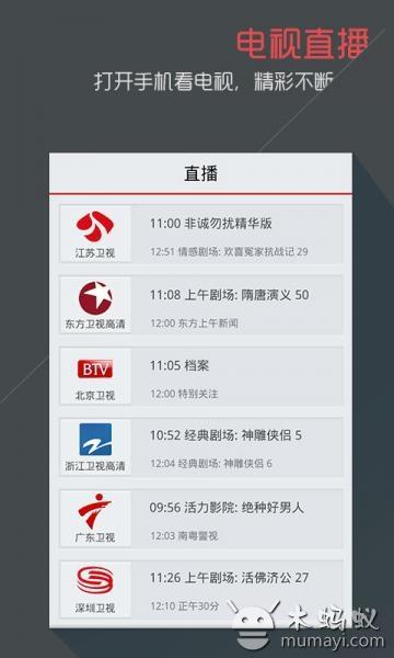 搜狐视频会员账号购买