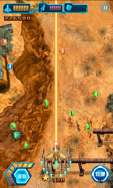 雷电游戏爆炸图片素材