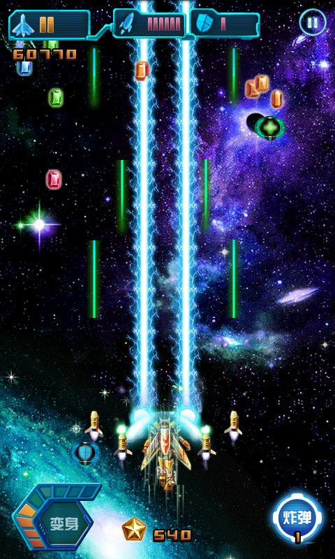 雷电一个神话般的飞机射击游戏,2013年盛游无线全力重力打造,保留