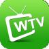 W.TV手机电视 V6.5.2