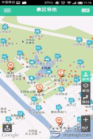 太阳岛风景名胜区坐落在哈尔滨市松花江