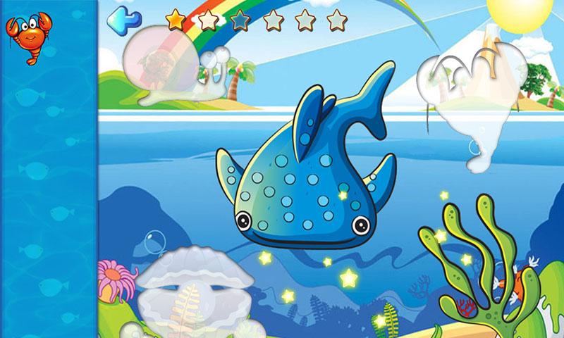 儿童识字之海洋动物拼图 v7.1.