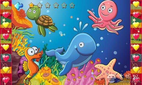 最有趣的奇幻海底世界等你来探索。 这是一款特别为(3-8岁)年龄段的儿童设计的拼图游戏, 它不仅能让您的孩子获得玩拼图游戏的趣味, 更能提高您孩子对大自然中事物的认知能力以及促进您孩子大脑的形象早教颜色形状思维能力! 本儿童拼图游戏是以大海中的各种风景和奇特的动物园为主题乐园的卡片闪卡写字识字唐诗诗词童谣动画片图书图片贴纸语文亲子启蒙拼图游戏故事。让幼儿园宝宝巴士在益智游戏中学习各种动物英语,眼、手、脑也一起得到锻炼,培养小朋友的综合能力。