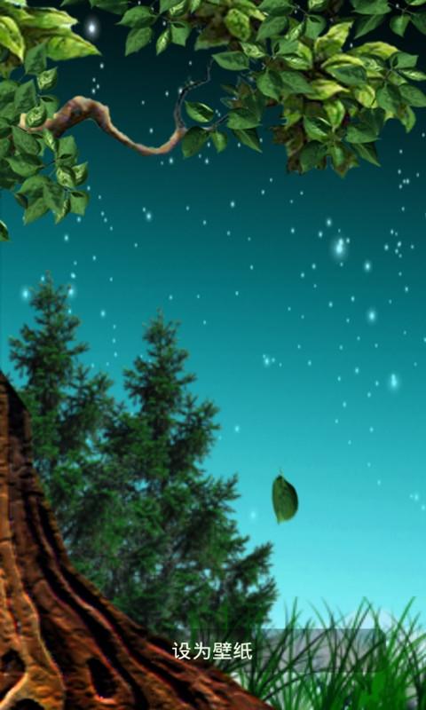 高清3d风景动态壁纸是目前很受用户欢迎的一款软件哦!