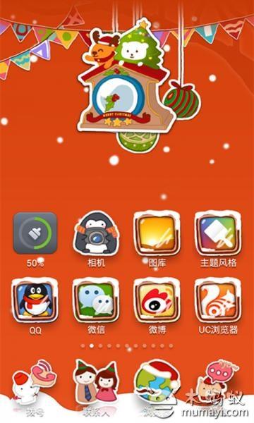 动物圣诞节手绘主题-小米主题v2.0
