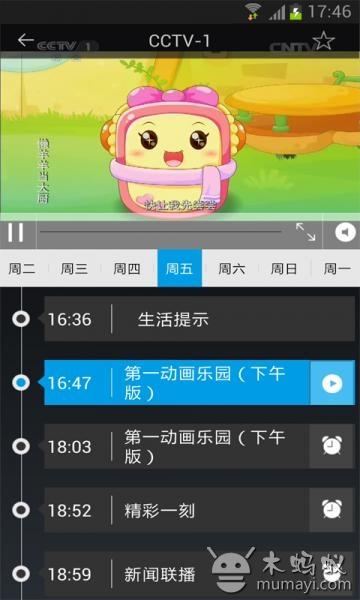 吉吉影音官网安卓2.2