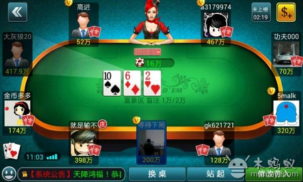 望采纳,祝愉快手机qq游戏德州扑克进不去游戏是怎么回事?