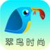 翠鸟 V3.4.3.002