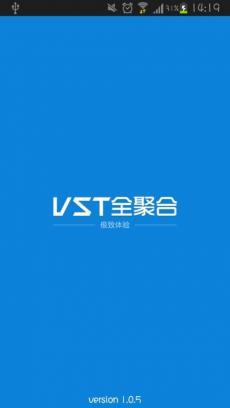 vst全聚合手机版 v1.1.6