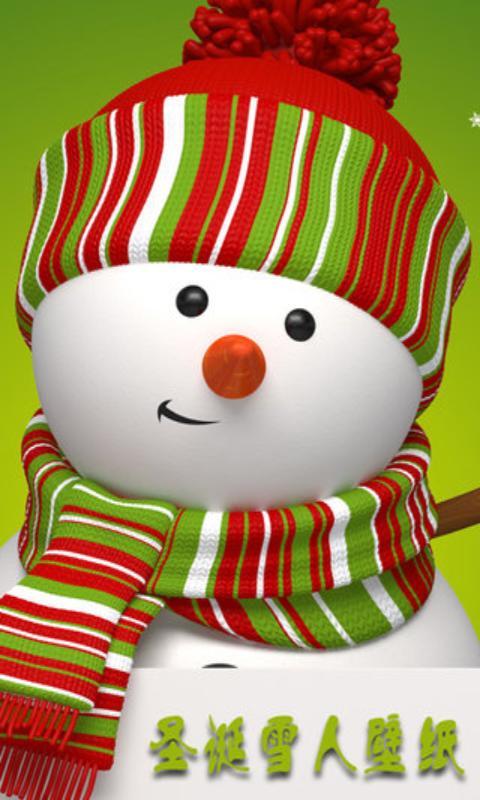 圣诞小雪人壁纸下载_圣诞小雪人壁纸手机版下载