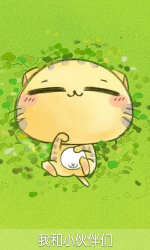 cc猫萌手机壁纸(1.29)