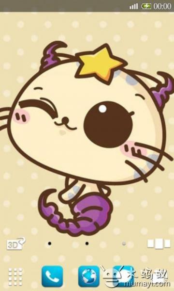 cc猫可爱星座壁纸