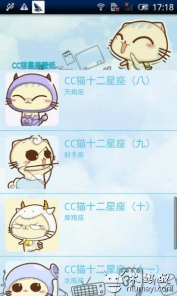 cc是一只可爱活泼的猫猫