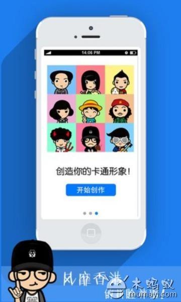 MYOTee脸萌 V3.6.0
