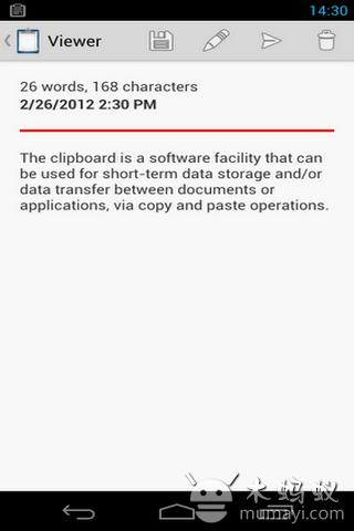 剪贴板管理增强版汉化版 Clipper Plus V2.2.6