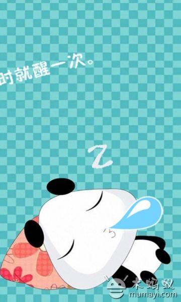 可爱小熊猫主题动态壁纸 v2.3_ 木蚂蚁手机版
