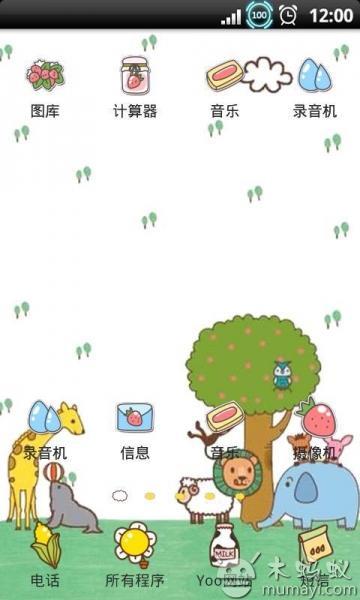 yoo主题-森系小动物 v4.05