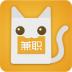 兼职猫 V5.1.0
