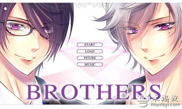 兄弟战争-橙光游戏 V1.0.0.0