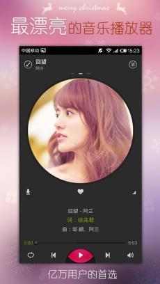 多米音乐 V6.9.1.01