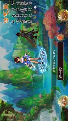 幻想江湖 九游版 V3.4.0.3
