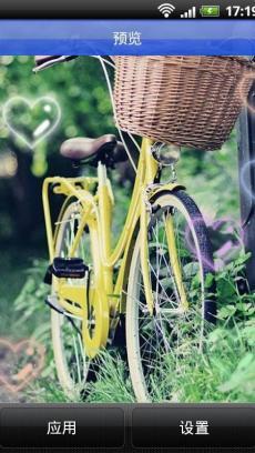 怀旧岁月单车动态壁纸 v4.