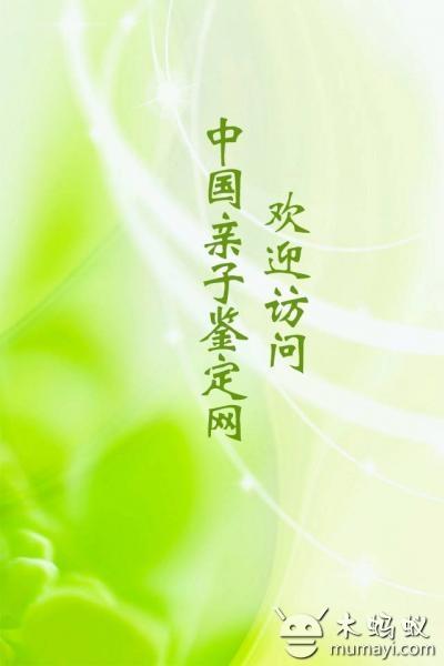 背景 壁纸 绿色 绿叶 设计 矢量 矢量图 树叶 素材 植物 桌面 400_600