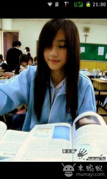 清纯美女素颜生活照v1.16