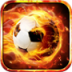 辉煌足球 九游版 V1.0.5
