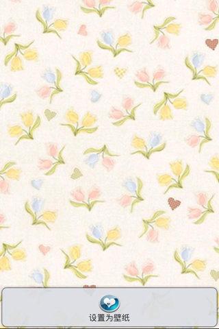 清新小碎花壁纸 清新小碎花壁纸,大自然的气息,这是一款纯美气息的