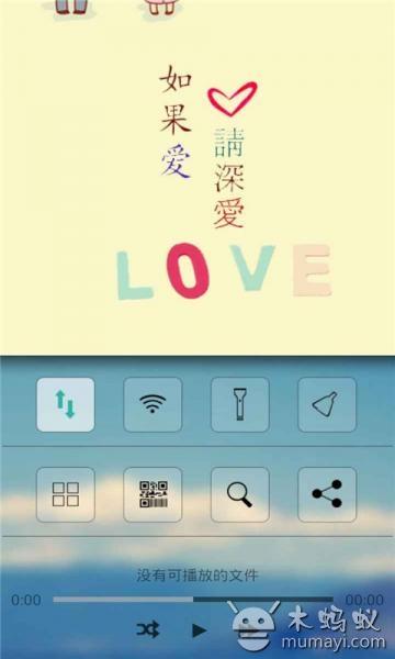 主题 锁屏/丢丢和呆呆恋爱主题锁屏:向下拉爱心至love解锁。设置锁屏方法...