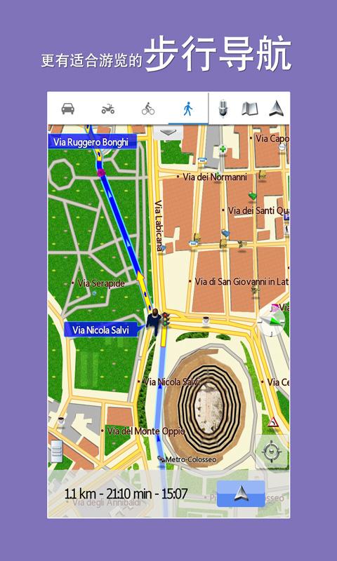 罗马地图 V5.0