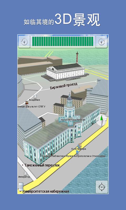 圣彼得堡地图 V5.0