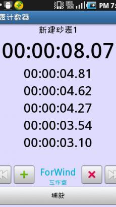 秒表计数器 v1.0.