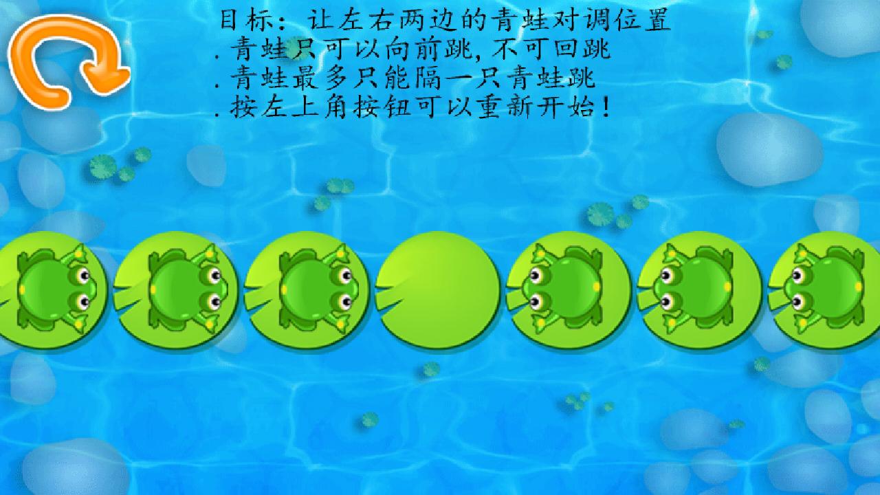 儿童教育游戏下载_儿童教育游戏手机版下载