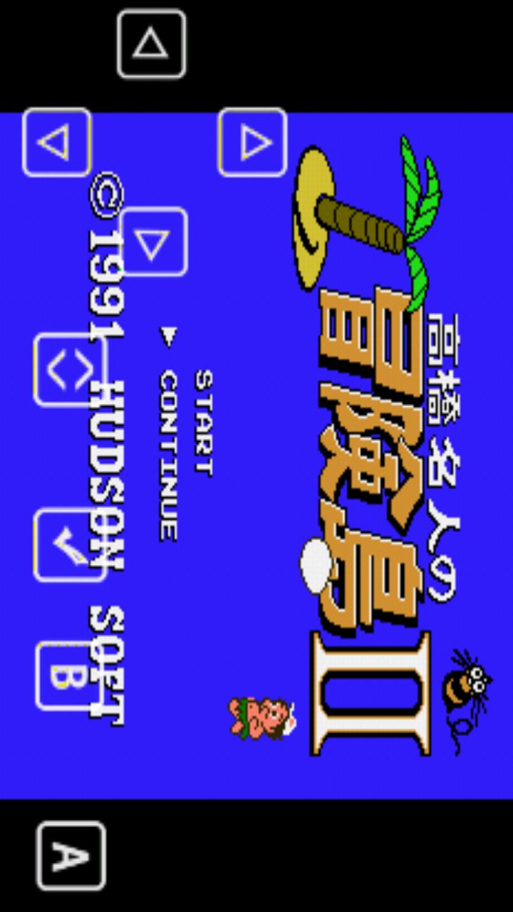 island2 经典小霸王游戏冒险岛第二代