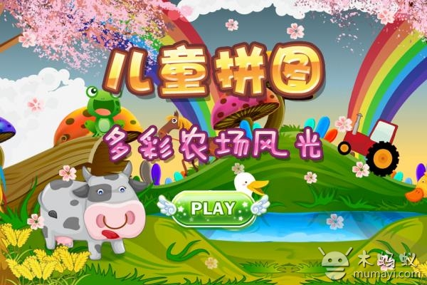 宝宝识字之开心动物农场 v3.1.4