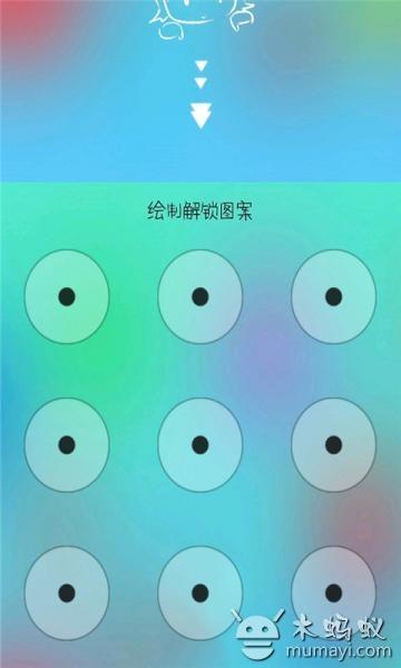 右上角保存九宫格解锁图案