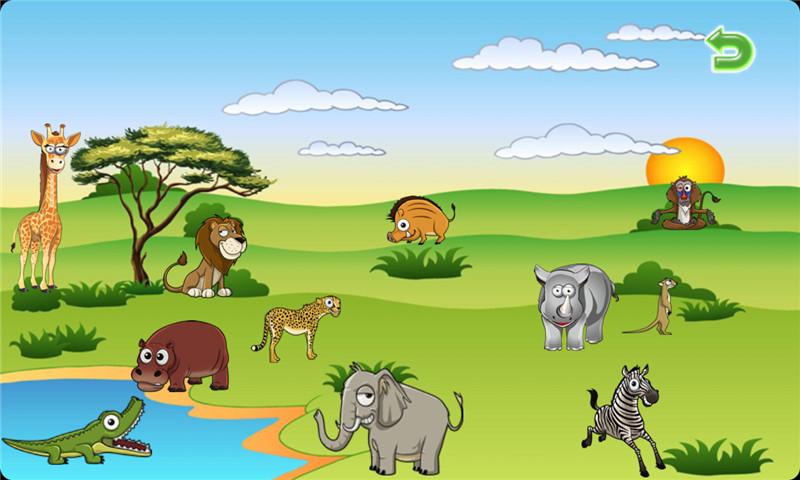 动物王国儿童布贴