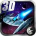 3D太空飞车 V1.21